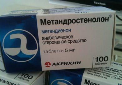 Метандростенолон (Метан, Methandrostenolon)