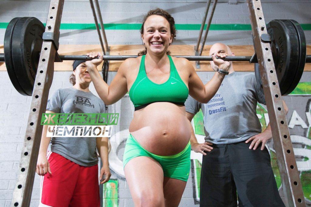 Роды и послеродовое восстановление спортсменок